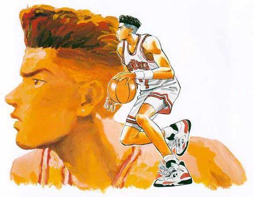 Slam Dunk: Ryota Miyagi - Picture