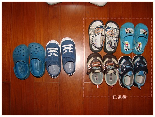 楊辰辰的六雙鞋
