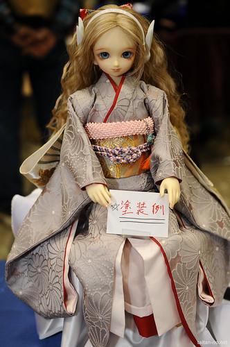 DollsParty22-DSC_9844