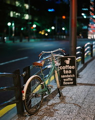 :^+z (june1777) Tags: street light bicycle night pentax kodak bokeh snap ii f 400 seoul v13 portra vc 67 105mm f24 pentax67 sogongdong