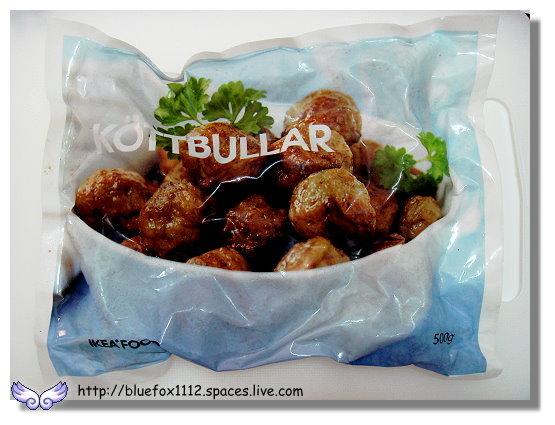 091031IKEA冷凍食品01_瑞典烤肉丸