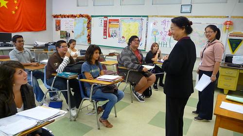 Hilltop High School. This photo belongs to. CISDSU's photostream (8409) · Oct'