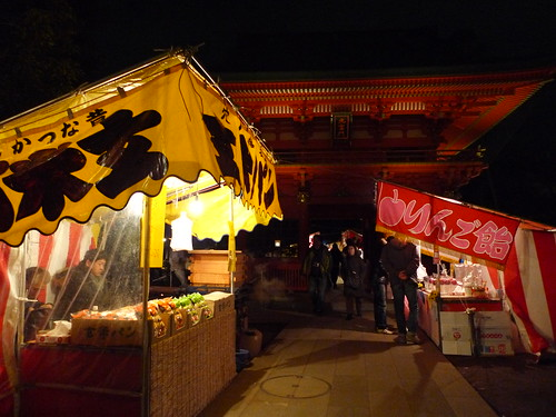 stalls set up in front of the ana hachiman-gu