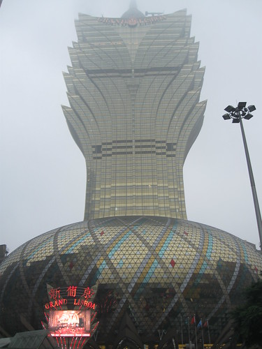 新葡京大楼