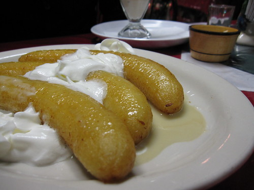 fried plantain dessert