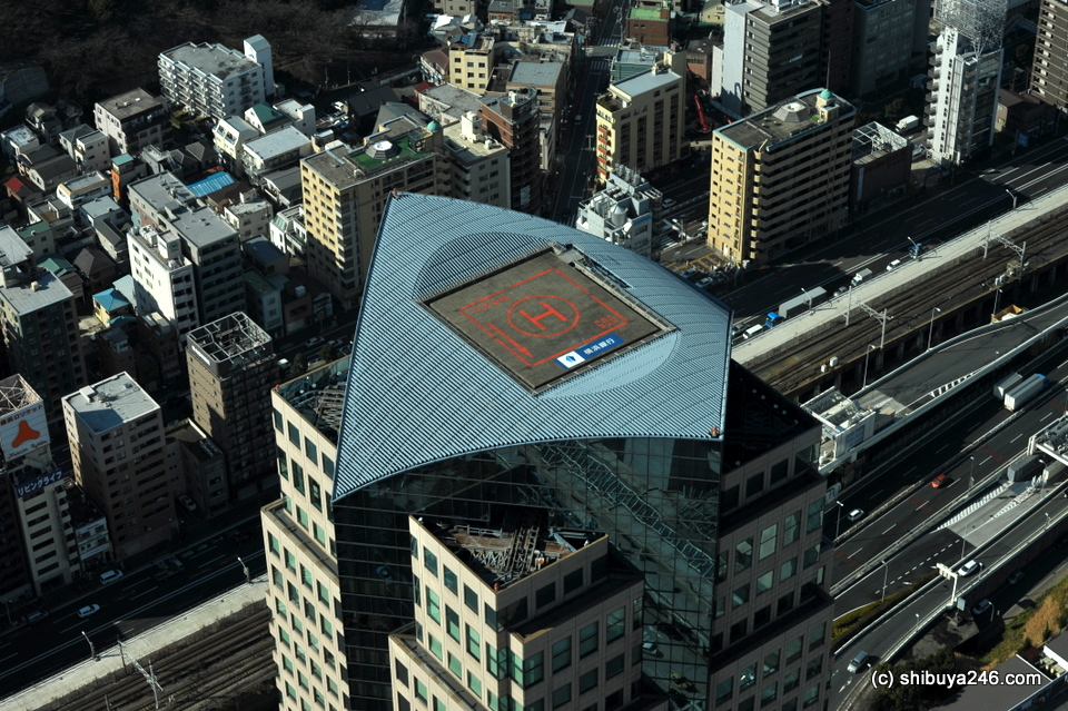 Helipad as seen from Landmark Tower