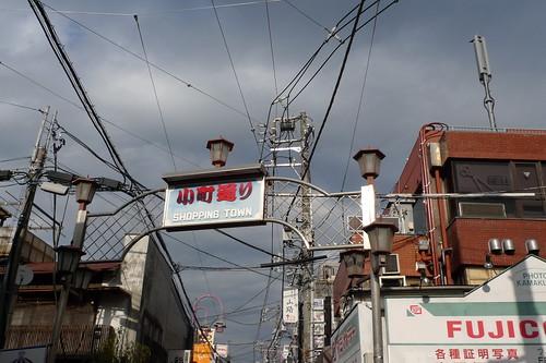 Kamakura shopping town
