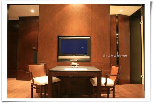 2010-01-16 Shanghai 09 061R