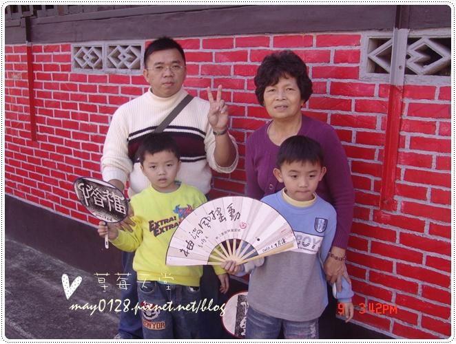 2010.01.09-66廣興紙寮