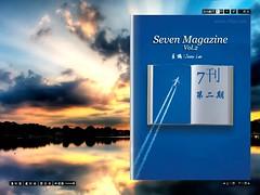 《7刊》第二期正式发布