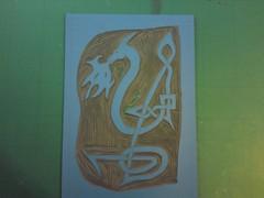 Dragon print WIP 2