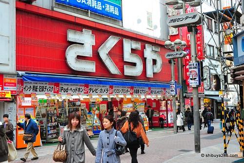 Shibuya Streets Vol 10