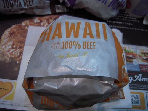 マクドナルド Big America、 ハワイアンバーガー