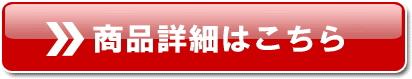クリスタルクララ 広島 宅配 4
