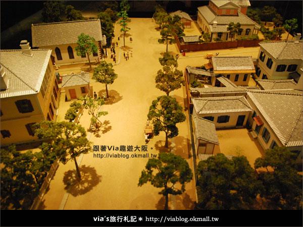 【via關西冬遊記】大阪生活今昔館(又名:大阪市立人居博物館)30