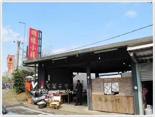 石綻明緣小棧海倫咖啡館2010.02.21-1