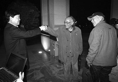 王西京先生顺利当选陕西美协主席