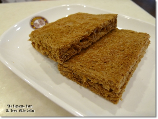 Toast @ Old Town White Coffee