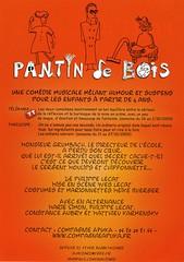 Flyer Pantin de bois de Philippe Lecat (shepio) Tags: matthieu karmensky