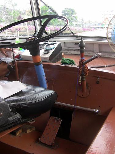 Bangkok boat, pedals