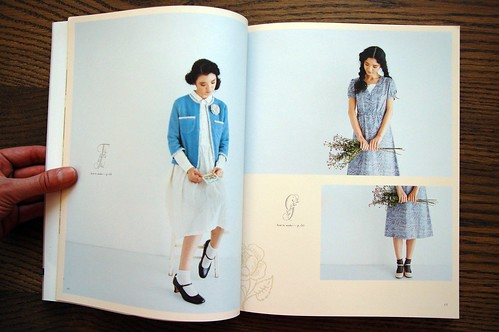 Stylish Dress Book 3