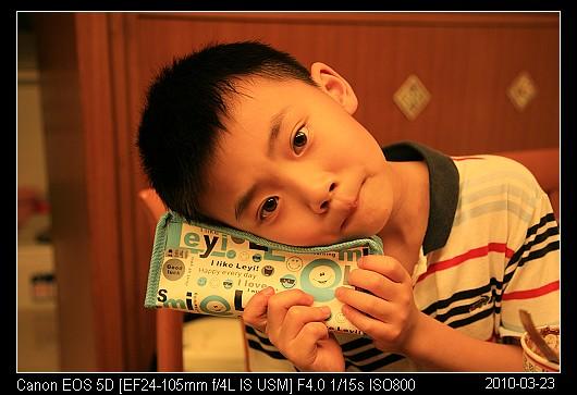 20100323Ray