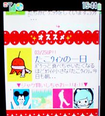 web_コミクロ_むー写真_3