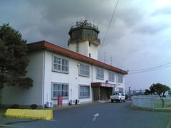 Base operations of Atsugi Naval Air Facility