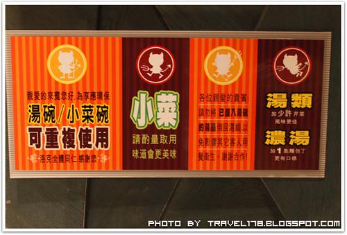 台中美食-洛克牛排_1085