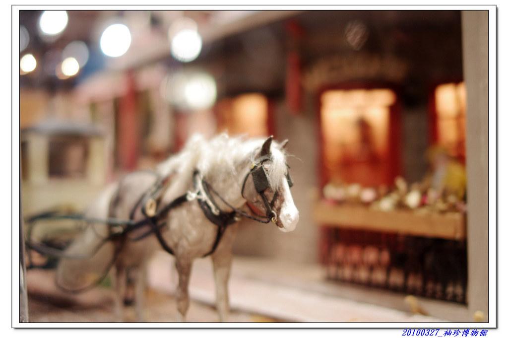[台北]袖珍博物館