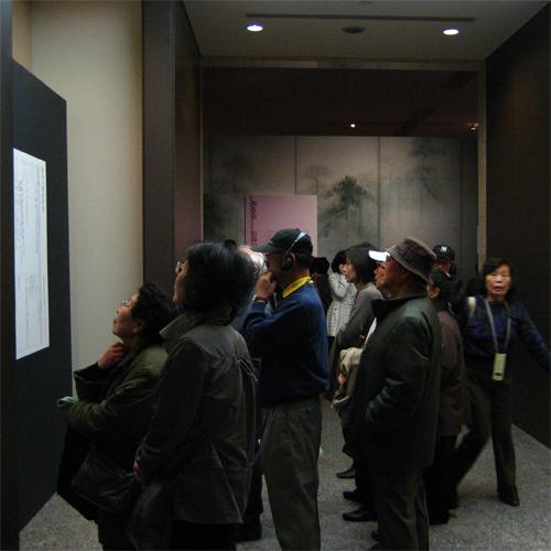 Ueno Mar 2010