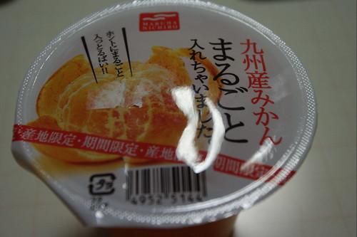IMGP2578.JPG (by ukikusa3113)