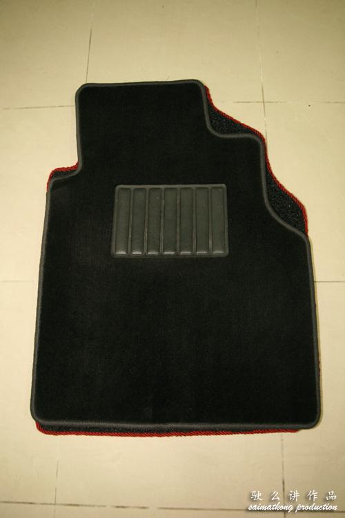 Driver Side Car Mat