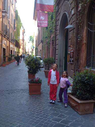 In Via Margutta