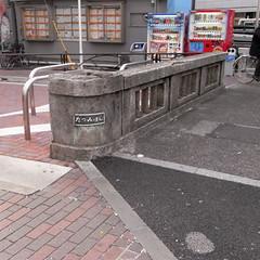 Tatsumi-Bashi Bridge 02