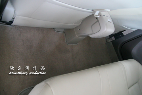 Rear passenger flat floor