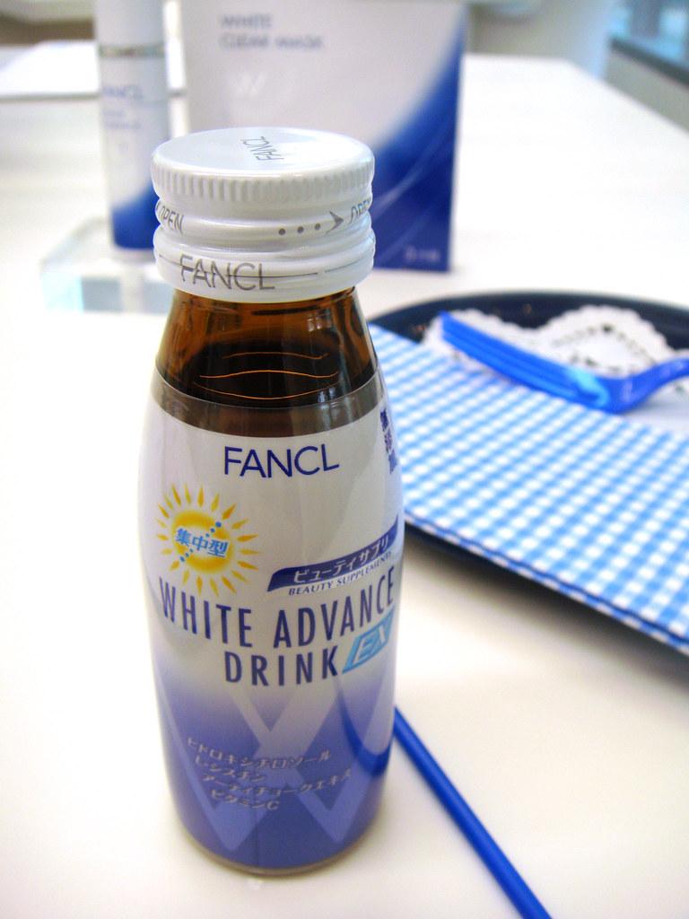 fancl white 美白