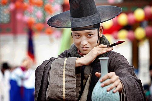 Jeon Woo Chi - Jeon Woo Chi - Image 1