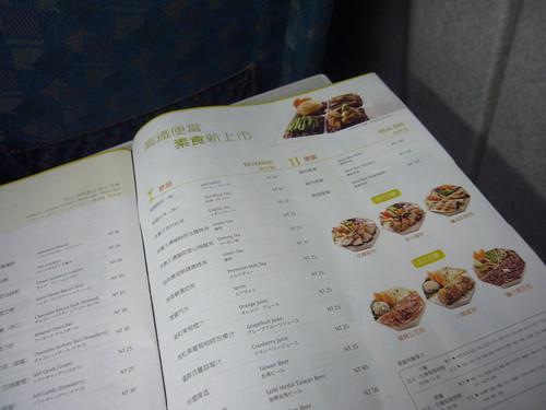 20100421去台北的路上