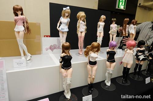 DollShow28-DSC_4420