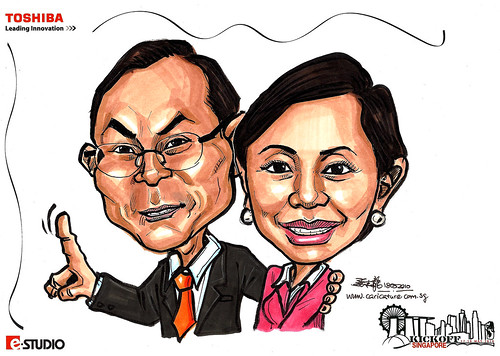Caricature of Watanabe & wife