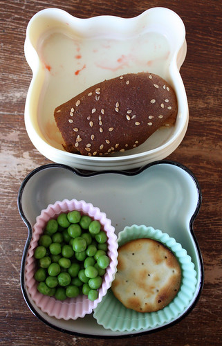 Kindergarten Bento #322: Leftovers