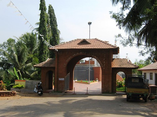 The Front View of Bhagawan Nityananda Ashram at Kanhangad (Kerala)