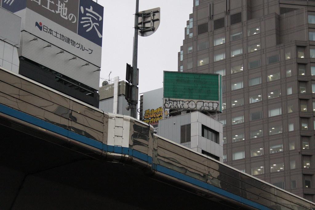 Sufer in Shibuya