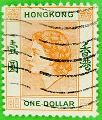 beautiful stamp Hong Kong $ 1.00 on