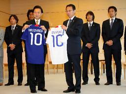 岡田ジャパン、鳩山首相表敬訪問2