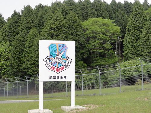 青山高原トレーニングコース