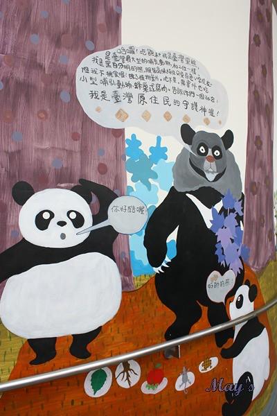 990522台北動物園 010