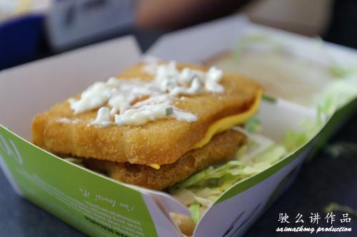 McDonald's Doubles : Double The Taste. Double The Enjoyment