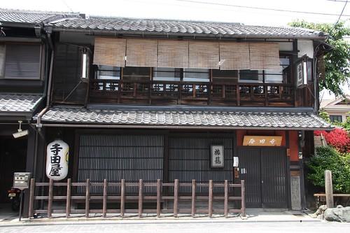 Terada-ya 寺田屋